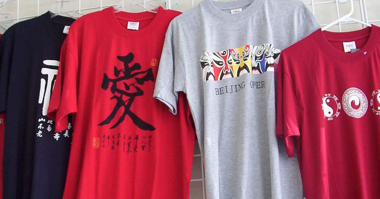 Alternative T Shirts